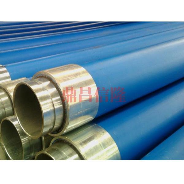 山东矿用金属管